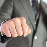 怒りを上手にマネジメントする方法でストレスをためない!