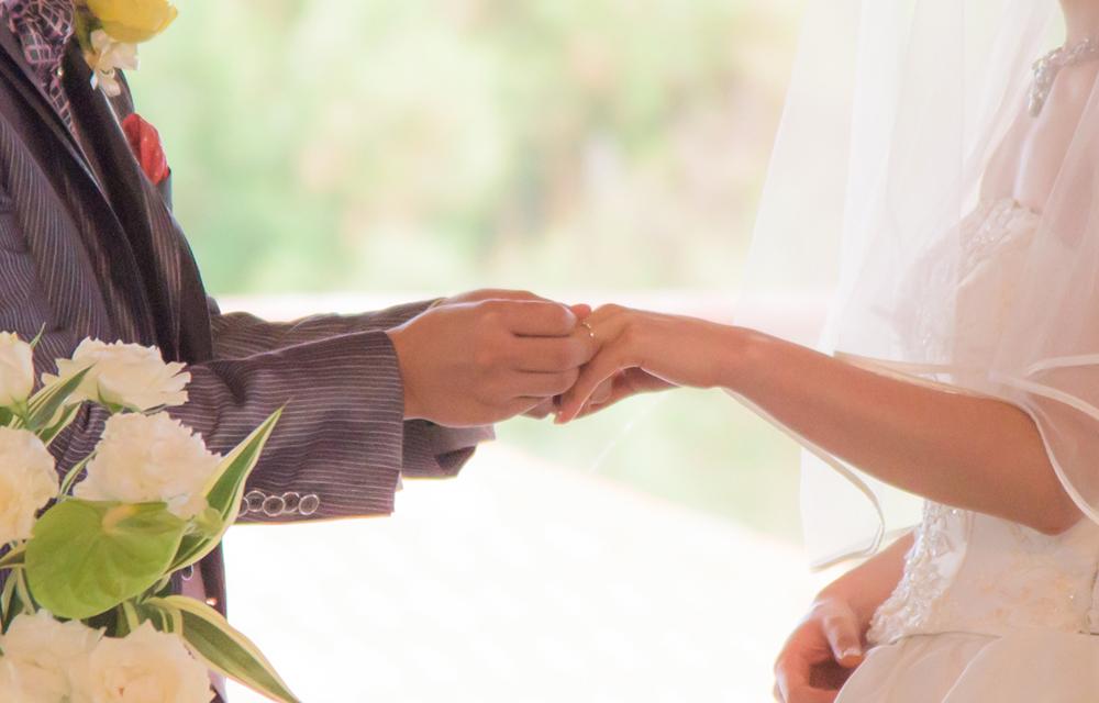 結婚する為に必要なこと