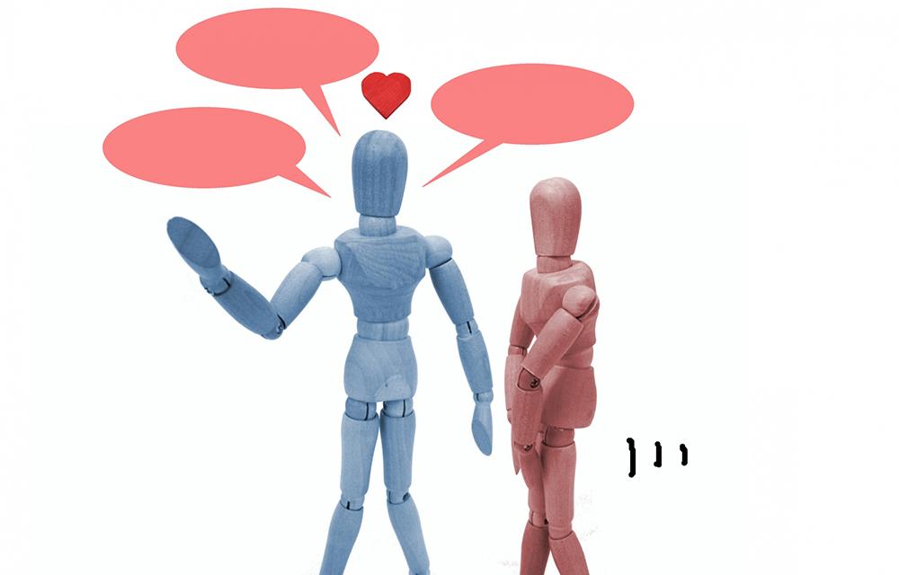 会話のネタを用意する
