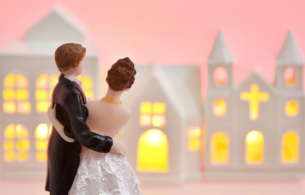 結婚と真剣に向き合っていない