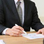 結婚できない税理士の特徴と原因!結婚するための解決方法