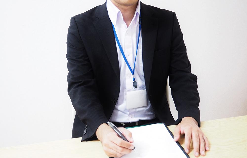 交際と仕事の差別化